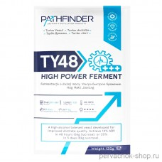 Дрожжи Pathfinder 48 Turbo High Power Ferment (Патфайндер 48), 135 г