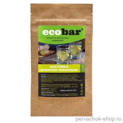 Набор трав и специй Настойка Имбирно-лимонная Ecobar