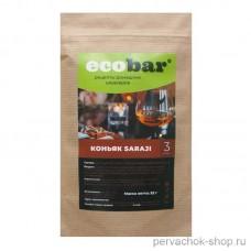 Набор трав и специй Коньяк Saraji Ecobar