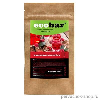 Набор трав и специй Малиновая настойка Ecobar