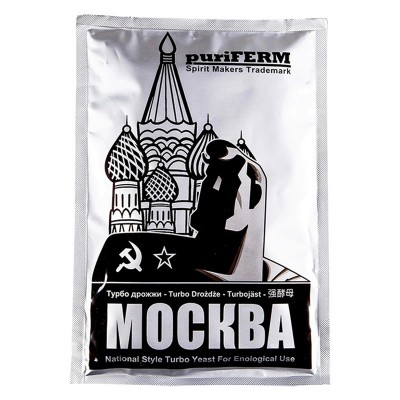 Дрожжи спиртовые Puriferm Москва (Пуриферм Москва) 140 гр