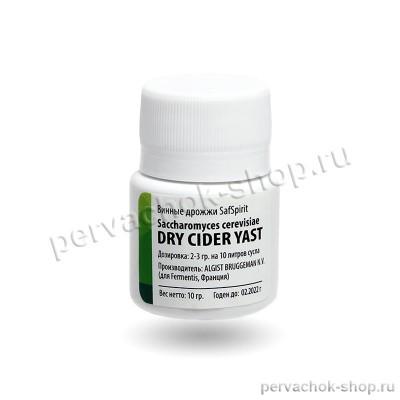 Дрожжи винные SafSpirit DRY CIDER YEAST (Сафспирит Драй Сидр), 10 гр