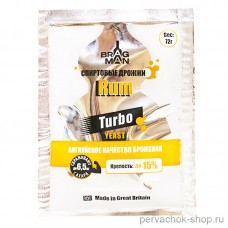 Дрожжи Bragman Rum Turbo (Брагман Ром), 72 г