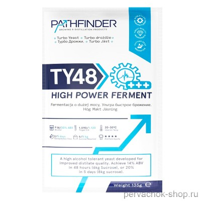 Дрожжи спиртовые турбо Pathfinder 48 Turbo High Power Ferment (Патфайндер 48), 135 г