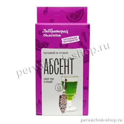 АБСЕНТ / набор трав и специй до 1,5 литра, Лаборатория самогона