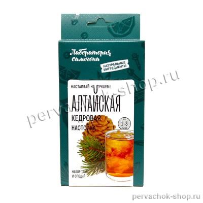 Алтайская кедровая настойка / набор трав и специй на 1 - 3 литра, Лаборатория самогона