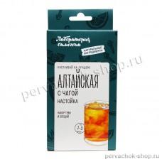 Алтайская с чагой настойка / набор трав и специй на 1 - 3 литра, Лаборатория самогона