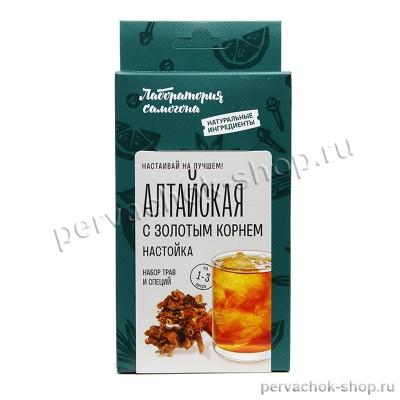 Алтайская с золотым корнем настойка  / набор трав и специй на 1 - 3 литра, Лаборатория самогона