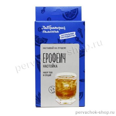 ЕРОФЕИЧ / набор трав и специй на 1 - 3 литра, Лаборатория самогона