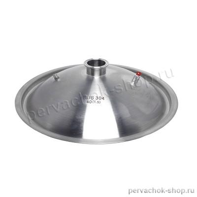 Крышка NEXT для перегонного куба купольная стальная  40 см 1,5 мм