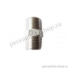 Ниппель 1/2 НР нержавеющая сталь