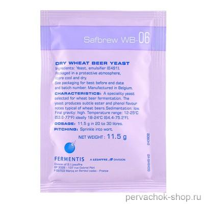 Дрожжи Fermentis Safbrew WB-06, 11,5 г