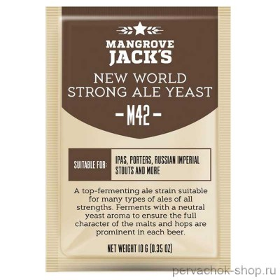 Дрожжи MANGROVE JACKS NEW WORLD STRONG ALE M42, 10 г