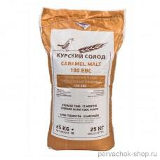 Солод Карамельный 100 Курск, 1 кг