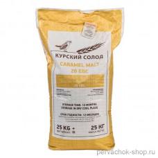 Солод Карамельный 20 Курск, 1 кг