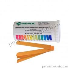 Бумага индикаторная 0-12 pH в тубе, 100 шт