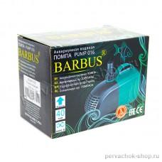 Помпа водяная BARBUS 40 Вт, 3 м, 3000 л/час